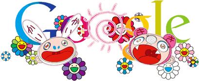 Logo Google Murakami